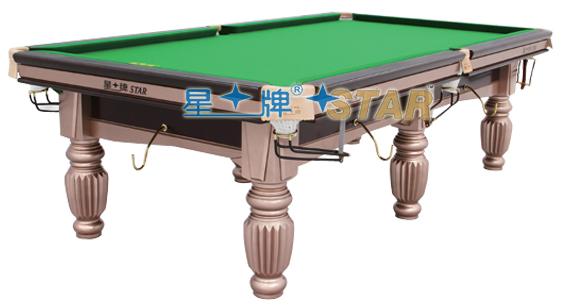 山东星牌台球桌
