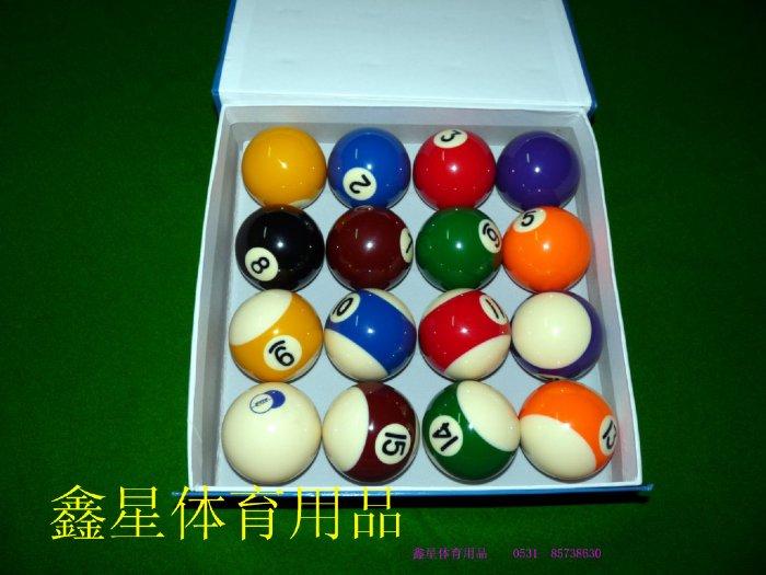 济宁台湾球